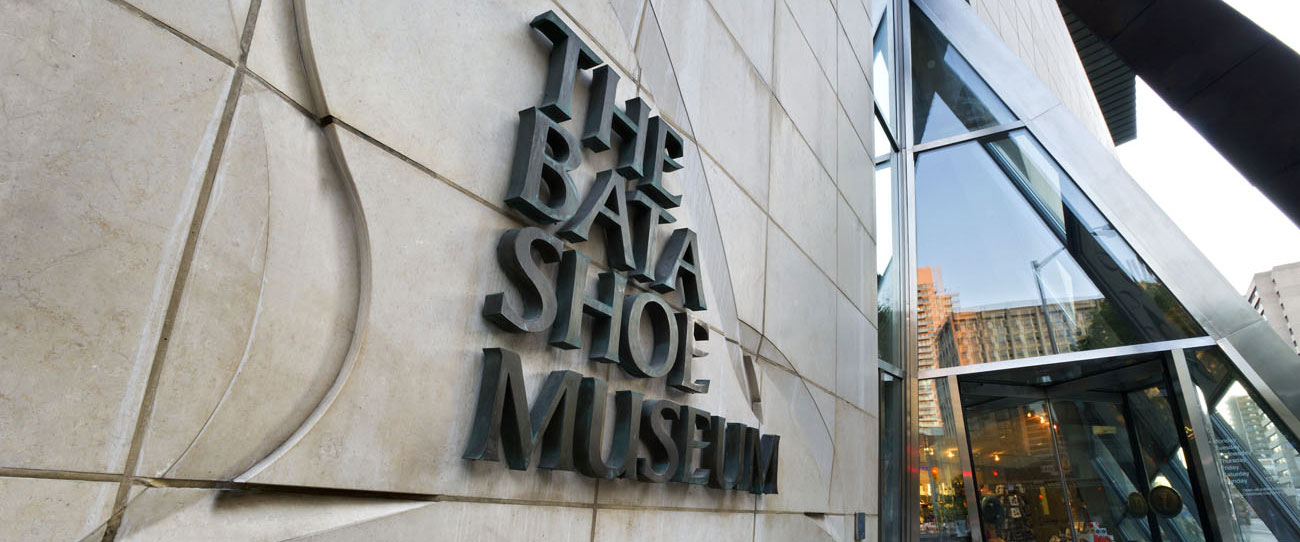 The Bata Shoe Museum will re-open on July 21, 2021.