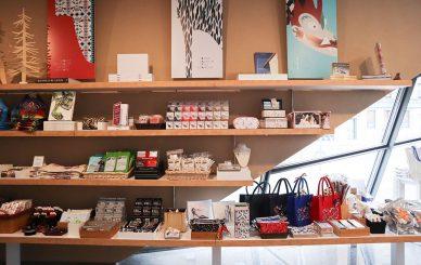 Shop Bata Shoe Museum